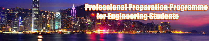 Professional Preparation Programme for Engineering Students