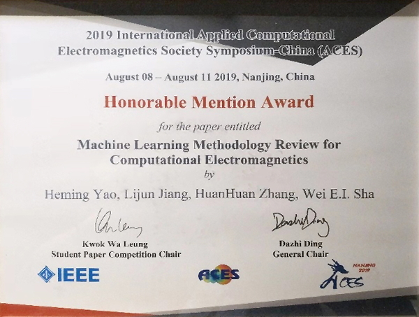 The certificate presented to Yao Heming